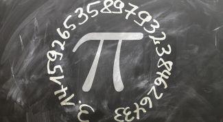 Как успешно сдать ЕГЭ по математике базового уровня