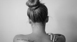 проблемная кожа спины