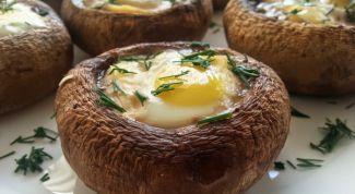 Как приготовить шампиньоны, запеченные с перепелиными яйцами