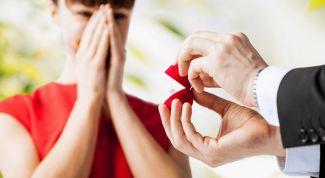 Как сделать предложение выйти замуж