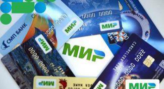 Как получить платежную карту «Мир»