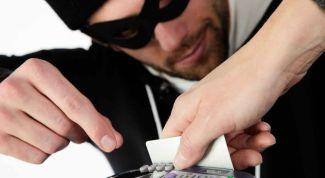 Как защитить банковскую карту от виртуальных мошенников