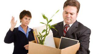 Особенности увольнения по недоверию