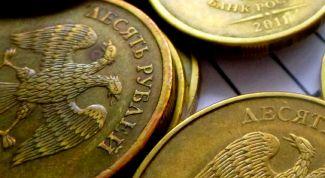 Как управлять деньгами: основные принципы