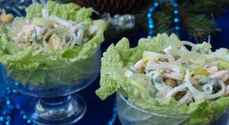 Как приготовить салат с мясом индейки