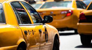 Как снизить цену поездки в «Яндекс.Такси»