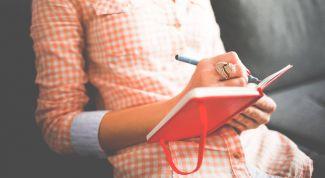 Как написать хорошую книгу