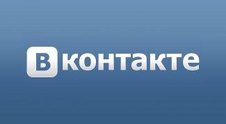 """Как удалить страницу """"ВКонтакте"""" с различных устройств"""