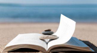 Как экономить и радоваться жизни
