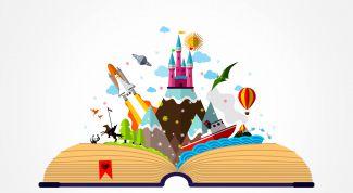 Как с детства привить любовь к чтению
