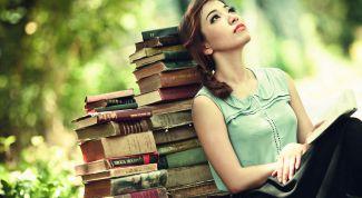 Как продуктивно читать книги