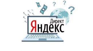 """Что делать, если у объявления в Яндекс.Директе статус """"мало показов"""""""