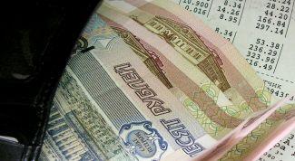 6 советов как выделить деньги на оплату долгов