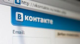 Как восстановить доступ к странице в социальной сети Вконтакте