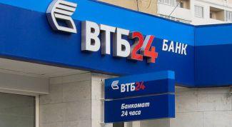 Как позвонить на телевон горячей линии ВТБ 24