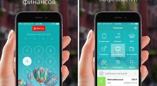 Как подключить мобильный банк МТС