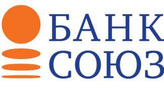 Банк Союз: адреса, отделения, банкоматы в Москве