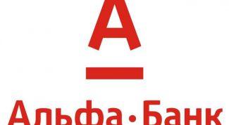 Альфа-банк: адреса, отделения, банкоматы в Москве