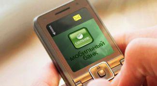 Как через мобильный банк пополнить киви кошелек