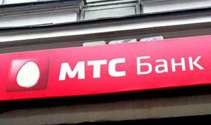 МТС Банк: адреса, отделения, банкоматы в Москве