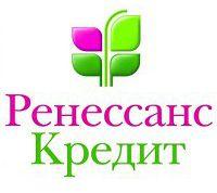 Банк Ренессанс Кредит: адреса, отделения, банкоматы в Москве