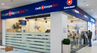 Кредит Европа Банк: адреса, отделения, банкоматы в Москве