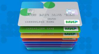Как подключить мобильный банк к карте