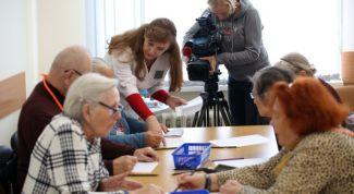 Психиатрические клиники и центры в Москве: список, адреса, отзывы