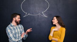 Что такое лексика?