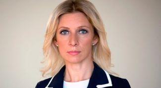 Официальный представитель МИД России Мария Захарова: биография, личная жизнь