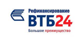 Можно ли рефинансировать ипотеку в ВТБ