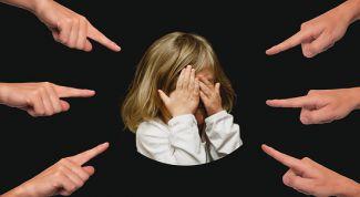 Как начать проще относиться к критике: 4 совета
