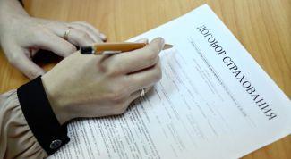 Можно ли отказаться от страховки по кредиту после его оформления