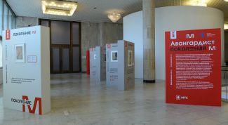 Как покорить главный музей страны и выставить свою картину в Третьяковке?