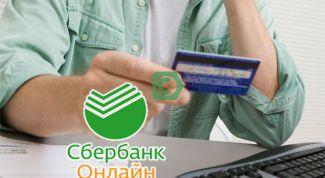 Можно ли оплатить налог за другого человека в Сбербанк Онлайн