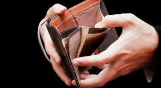 Как дожить до зарплаты