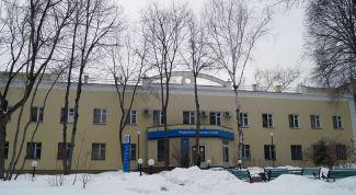 ИФНС России № 30 по г. Москве