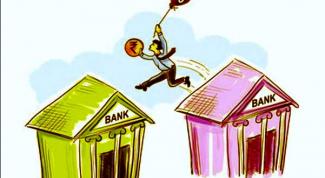 Что такое рефинансирование ипотечного кредита