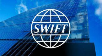 Что такое swift код банка