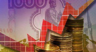Что ждет экономику России в 2018 году: прогнозы и новости