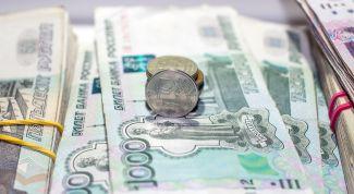 Как просто прожить 2 недели на 1000 рублей