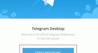Как пользоваться программой «Телеграм»