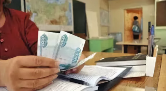 Имеют ли право собирать с родителей деньги на школьные нужды