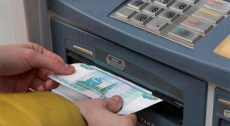 Как получить деньги недееспособного из банка