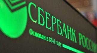 Есть ли комиссия при снятии денег в Сбербанке в другом регионе