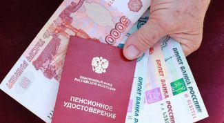 Какая будет индексация пенсий в 2018 году в России