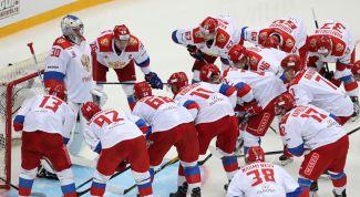 Когда играет сборная России по хоккею на Олимпиаде - 2018 в Корее