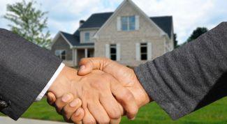 Что такое доверительное управление недвижимым имуществом