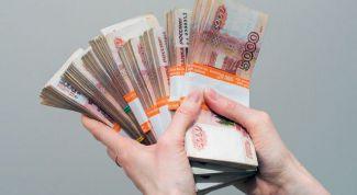 Как сайт может приносить 300 000 рублей в месяц