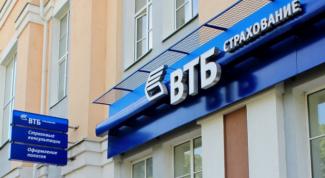 Услуги ВТБ 24: страхование